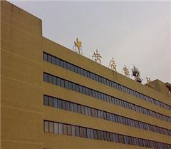 吉林大学网络教育《计算机通信》高起专合肥班