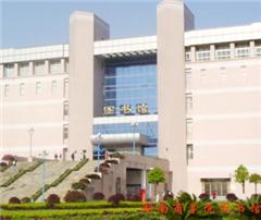 湖南大学自考《金融管理》专升本广州班