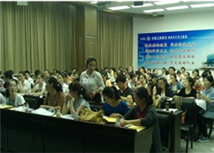 合肥注册信贷分析师(CCRA)中级小班