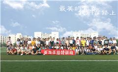 南昌亚当手绘设计工作室青山湖瑶湖校区图2