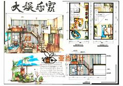 南昌亚当手绘设计工作室青山湖瑶湖校区图3