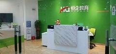 上海注册会计师辅导班