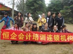 南京初级会计职称培训课程