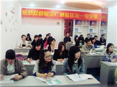 深圳财务会计入门课程