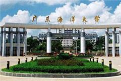 华南师范大学自考《环境工程》专升本佛山招生