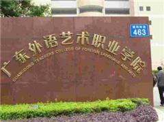 华南师范大学自考《水文水资源工程(水政水资源管理方向)》专升本佛山班