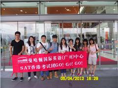 广州SAT2王牌一对一培训班