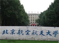 中国地质大学远程教育《经济学》专升本合肥班