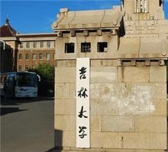 华中师范大学网络教育《汉语言文学》专升本合肥班