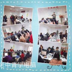 广州平面广告设计专业培训(PHOTOSHOP)