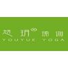 合肥悠悦瑜伽学院