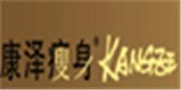 康泽美容艺术职业培训学校