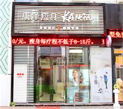 南昌专业美容师初级培训班