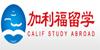 广州加利福留学