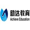 广州助达教育