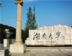 中国地质大学远程教育《法学》专升本招生