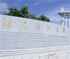 中国地质大学远程教育《工商管理》专升本招生