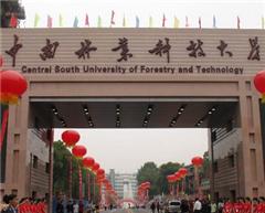 中国地质大学网络教育《土木工程(建筑工程)》专升本招生