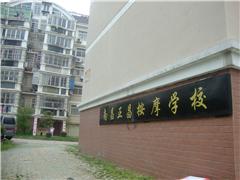南昌催乳师培训班课程