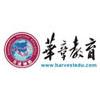 北京华章教育广东分校
