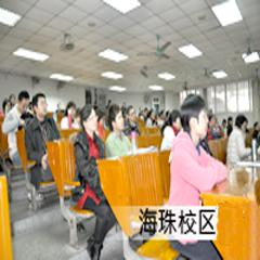 南京MBA联考辅导海珠面授系统强化辅导班