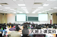 MBA联考辅导神话3班