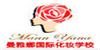 青岛曼雅娜国际化妆培训学校