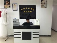 南昌化妆全能班(一对一教学)