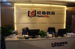 广州法国地区留学申请特色服务