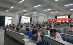 北京中级健康管理师培训