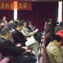 广州人保部高级物流师资格考证培训