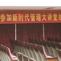 广州高级物流师培训
