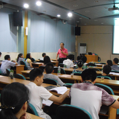 广州中级信用管理师考前培训双证班