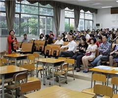 广州《父亲与阳性能量对孩子成长的深度影响》课程