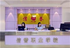 斗门新民路校区