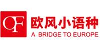 上海黄浦欧风进修学校