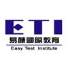 武汉易藤国际教育