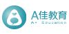 广州A佳教育