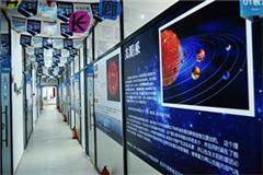 广州高一数学同步提高班