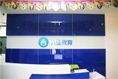 广州高二数学同步提高班