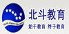 武汉北斗互联教育咨询有限公司