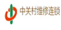 上海中关村维修培训