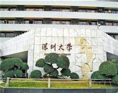 国家开放大学《物流管理》专业专升本广州班