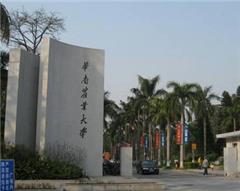 吉林大学网络教育《行政管理》专升本班招生