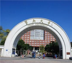 增城荔城街校区