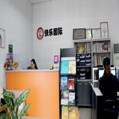 广州英语新思维强化课程