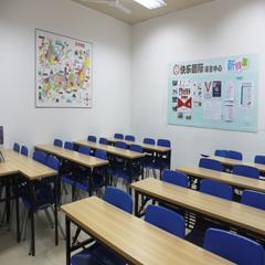 广州快乐国际语言中心番禺大学城校区图4