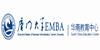 厦门大学EMBA华南教育中心