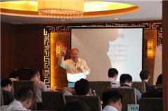 广州厦门大学-杜兰大学GEMBA课程