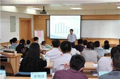 厦门大学EMBA课程《税务筹划》广州班